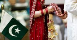سلطان محمد خان المعروف گولڈن خان کی جانب سے مبینہ طور پر نابالغ لڑکی سے شادی کیے جانے کے معاملے نے نیا تنازع اختیار کرلیا۔