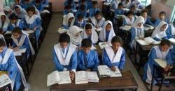 پاکستان میںتعلیمی ادارے بند ہونے سے متعلق حکومت نے کیا فیصلہ کیا ہے؟