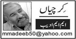 عمران حکومت کے غدار!