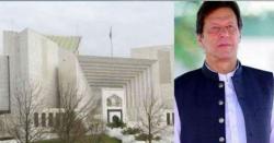 ریاست کے وسائل کا غلط استعمال، سپریم کورٹ نے وزیر اعظم عمران خان کو نوٹس جاری کردیا