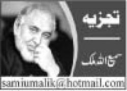 عالم اسلام کاایک اورسانحہ