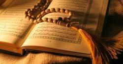 الله تعالی نے اپنے بندوں سے سورہ الشمس میں گیارہ قسمیں  کس چیز کی لی ہیں؟ جان کر ہر کوئی بے ساختہ سبحان اللہ کہہ اٹھا