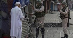 4 ما ہ سے مقبوضہ کشمیر کے لاکھوں مسلمان کرفیو کے باعث گھروں میں قید ہیں ، چوہدری شاہزیب صدیق