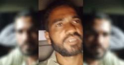 عابد چار دن سے بھوکا تھا لیکن پولیس نے اسے روٹی تک نہیں کھانے دی ، عابد ملہی کی والدہ پولیس سے کیا منتیں کرتی رہی ؟جانیں