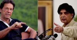 عمران خان ایک میجر کے گھر بیٹھ کر چوہدری نثار کی پی ٹی آئی میں شمولیت کے لئے منتیں کرتے رہے۔۔۔بڑا دعویٰ سامنے آگیا