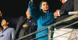 عمران خان نہ گئے تو عوام اسے اٹھا کر باہر پھینک دینگے ، مریم نواز