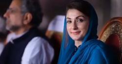 عمران خان ایک ہی جلسے میں دماغی توازن کھو بیٹھا ۔۔مریم نواز