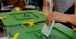جلسوں کااثریاکچھ اور۔۔۔ انتخابات کی  تیاریاں مکمل، حکومتی حلقوں میں اچانک ہلچل مچ گئی