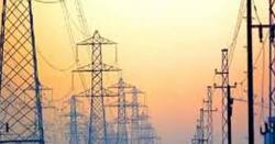 ۔وفاقی حکومت نے بجلی کے بلوں کے حوالے سے بڑا فیصلہ کرلیا۔۔ عوام کیلئے خوشخبری