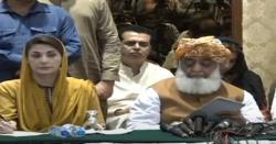 پی ڈی ایم سربراہ مولانافضل الرحمٰن کی کیپٹن صفدرکی گرفتاری کی شدیدمذمت