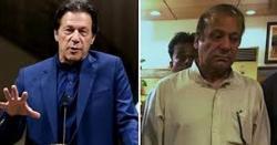 وزیراعظم کی پاکستان جلد واپسی کےلئے اقدامات تیز کرنےکی ہدایت