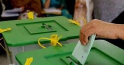 مڈٹرم الیکشن نوشتہ دیوار ہیں،جاوید ہاشمی