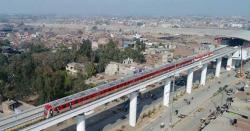 لاہور،اورنج ٹرین کا یکطرفہ کرایہ کتنا ہوگا؟پنجاب حکومت نے اعلان کر دیا۔۔ عوام کیلئے بڑی خبر