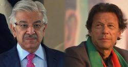 اس کی بیوی کو گاڑی سے نکالو اور اس کا ایکسیڈنٹ کر وادو ، خواجہ آصف نے وزیر اعظم عمران خان پر بڑا الزام عائد کر دیا ، کیا کہہ ڈالا