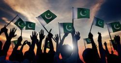 عمران خان کے نئے پاکستان میں حالات و واقعات سے کتنے  فیصد پاکستانی خوش ہیں اور کتنے غیر مطمئن ؟ تازہ  ترین سروے میں حیران کن نتائج سامنے آگئے