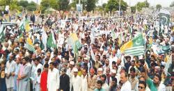 مظفرآباد ،قائد حزب اختلاف قانون ساز اسمبلی آزاد جموں وکشمیر کامیاب وحدت کشمیر ریلی کے بعد چوک صاحباں پہنچ گئے