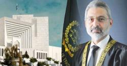 سپریم کورٹ نے جسٹس قاضی فائز عیسیٰ ریفرنس پر تفصیلی فیصلہ جاری کر دی