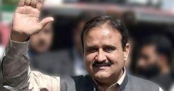 نئے پاکستان کے نئے پنجاب میں عثمان بزدار گورننس اور سروس ڈیلیوری بہتر بنانے میں کامیاب ہوگئے
