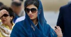 حنا ربانی کھر نے پاکستانیوں کو زبردست خوشخبری سنا دی