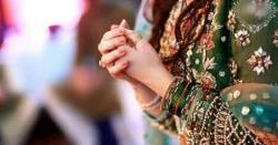 پاکستان میں لڑکیوں کی شادیاں  اتنی مشکل کیوں؟ 3 اہم وجوہات