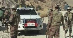 مستونگت،سکیورٹی فورسز آپریشن،4چار امن دشمنوں کو ہلاک کر دیا