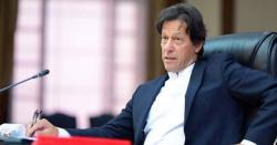 میری راتوں کی نیند اڑ چکی ہے ، اب میںکیا کام کرنے والا ہوں؟وزیر اعظم عمران خان جلال میںآگئے، کیا اعلان کردیا ؟