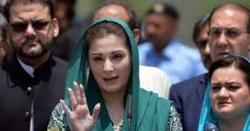 مسلم لیگ (ن)کے سینئر رہنما مریم نواز کے رویے سے نالاں