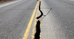 یا اللہ رحم۔۔۔ پاکستان کے کئی علاقے زلزلے سے  لرز اٹھے۔۔ شدت بھی انتہائی زیادہ ، ہرطرف خوف کی فضا