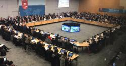 ایف اے ٹی ایف اجلا س میں سعودی عرب اور ملائیشیا کی پاکستان  کے آن سائٹ وزٹ کی مخالفت کا پراپیگنڈہ ۔۔FATF