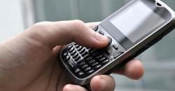 پاکستانیوںکیلئے بڑی خبر ، آج رات کتنے بجے تک موبائل فون سروس بند رہے گی ؟ جانیں