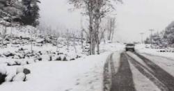 گر م کپڑے نکال لیں، پاکستان میںبرف باری شروع