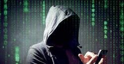 مظفرآباد ،نامعلوم ہیکرز کی جانب سے عوام کو کالز کرکے بینک کے متعلق معلومات پوچھنے کا سلسلہ تیز ہوگیا