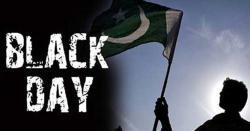 ضلع کوٹلی میں کل 27 اکتوبر کو یوم سیاہ کے طور پر منایا جائیگا
