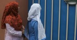 وفاقی حکومت نے عیدمیلاد النبیﷺ پر چھٹی کا اعلان کردیا