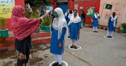 پاکستان میں کورونا کی دوسری لہر ، تعلیمی اداروں کیحوالے سے انتہائی تشویشناک خبر دیدی گئی