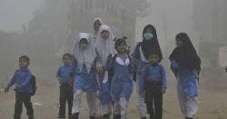 حکومت کو تعلیمی ادارے بند کرنے کی تجویز