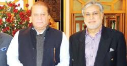 نواز شریف پاکستان نہیں جائیں گے کیونکہ ۔۔۔۔سابق وزیرخزانہ اسحاق ڈار نے پاکستانیوں کو بڑی خبردیدی