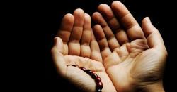 اس علم کو حاصل کرنے والا اللہ کی جانب سے رہنمائی حاصل کرتا ہے