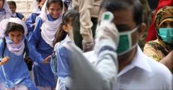 کورونا وائرس کیا کم تھا کہ ایک اور آفت نے پاکستانیوںکو گھیر لیا ،تعلیمی ادارے بند کرنے کا عندیہ دیدیا گیا