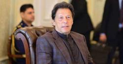 وزیراعظم عمران خان نے کابینہ میں اکھاڑ پچھاڑ کرنے کا فیصلہ کرلیا، کون کون تبدیل ہونے ولا ہے ؟ جانیں