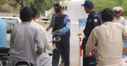 رحم میرے مالک رحم ، اسلام آباد میں سیکورٹی ہائی الرٹ کر دی گئی