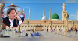 پورے پاکستان میںمسلسل کتنے روز آقا کریم ﷺ کی آمد کا جشن منانے کا فیصلہ ؟