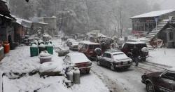 پاکستانی تیار ہو جائیں ، ٹھنڈ اس بار کتنا عرصہ رہنے والی ہے ؟ وہ بڑا شہر جہاںاگلے ماہ بھی سردی نہیں ہوگی ، محکمہ موسمیات نے بتا دیا