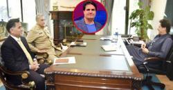 تین بڑوں کااستعفیٰ اورنئے وزیراعظم کاانتخاب،کب کیاتبدیلی آنے والی ہے ،صابرشاکرنے پاکستانیوں کوبڑی خبردیدی