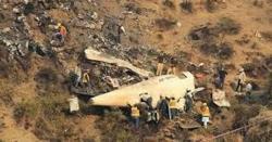 حویلیا ں سانحہ، پی آئی اے حادثے کی ذمہ دار قرار