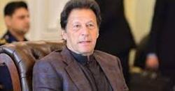وزیر اعظم کا ہر پاکستانی کو 3لاکھ روپے دینے کا اعلان ، یہ پیسے کیوںدیے جا رہے ہیںاور آپ یہ پیسے کیسے حاصل کر سکتے ہیں ؟