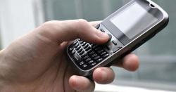 پاکستان کاوہ علاقہ جہاں آج موبائل فون سروس بندکردی گئی