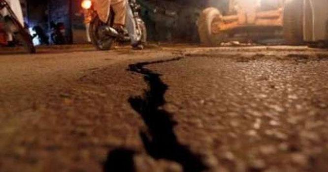 یا اللہ خیر ، پاکستان میں زلزے کے جھٹکے ، زلزلہ اس قدر شددیی تھا کہ پاکستانی ۔۔۔!