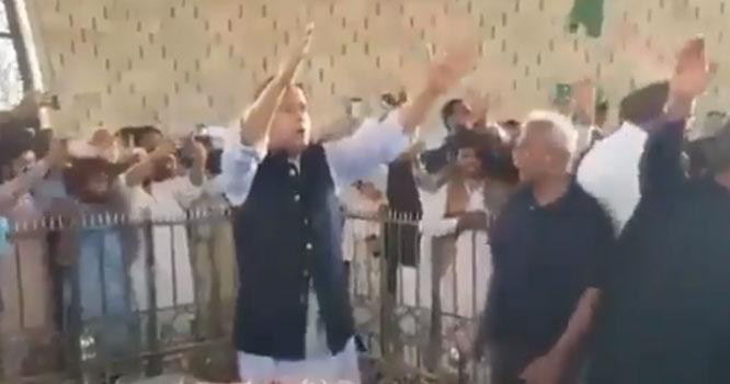کیپٹن (ر) صفدر نے مزار قائد پر بھی سیاسی نعرے لگوا دیے