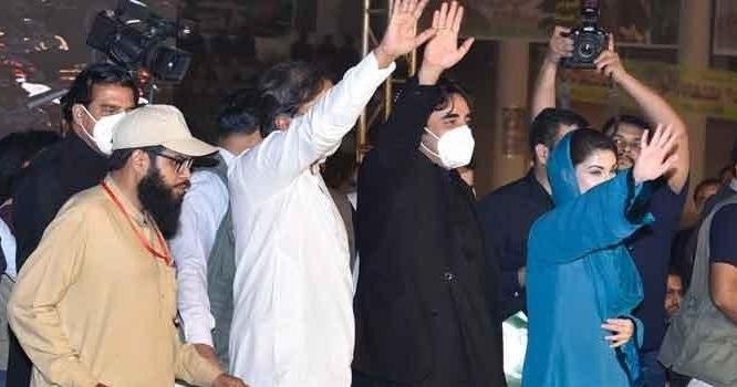پی ڈی ایم نے گوجرانوالہ اور کراچی کے بعد کوئٹہ میں پنڈال سجا لیا، کتنے لوگوںکی آمد متوقع ؟ناقابل یقین دعویٰ کردیا گیا